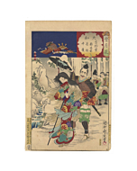 chikanobu yoshu, snow scene, samurai