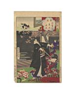 chikanobu yoshu, snow, moon and flower, setsugekka