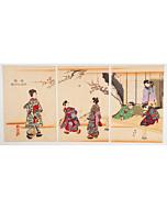 Chikanobu Yoshu, Girls Playing Hanetsuki, New Year Game
