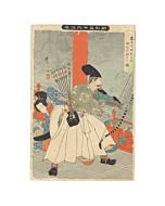 Yoshitoshi Tsukioka, New Forms of Thirty-six Ghosts, japanese woodblock print, samurai, archer