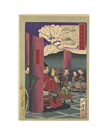 yoshitoshi tsukioka, Kusunoki Masashige Reading to his Troops at Shitennoji Temple, Mirror of Famous Generals of Japan