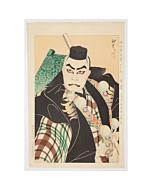 Masamitsu Ota, Benkei of Matsumoto Koshiro VII, Aspects of the Showa Stage