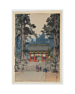 Hiroshi Yoshida, Toshogu Shrine, Shin-hanga Landscape