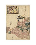 kunisada I utagawa, beauty, yoshiwara, kimono fashion