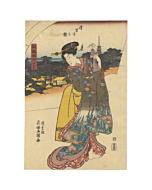 Toyokuni III Utagawa, Senso-ji Temple, Eight Views Along the Sumida River