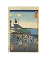 hiroshige II utagawa, Takanawa, Okido(高輪 大木戸), Famous Places of the Tokaido Road(東海道名所の内)