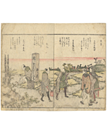 hokusai katsushika, Fine Views of the Eastern Capital at a Glance vol.1, oji, landscapes