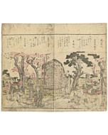 Hokusai Katsushika, Mount Asuka, Fine Views of the Eastern Capital at a Glance