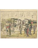 hokusai katsushika, Praying for the sect founder, Zoshigaya Horinouchi, Fine Views of the Eastern Capital at a Glance