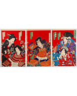 kunichika toyohara, A Scene of Amagasaki, Ehon Taikoki(絵本太閤記), kabuki hteatre