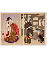 Yoshitoshi Tsukioka, The Tale of Shirakiya, A New Selection of Eastern Brocade Pictures
