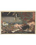 Kuniyoshi Utagawa, Battle of Kurikaradani