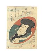 kunisada II utagawa, kabuki theatre actor