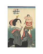 toyokuni III utagawa, sumo wrestler doll
