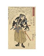 kuniyoshi utagawa, the faithful samurai, ronin