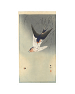 koson ohara, swallows and bee, bird