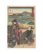 hiroshige ando, toyokuni III utagawa, kabuki, landscape