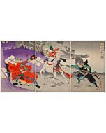 Rosetsu, Great Battle of Kawanakajima, Warriors, Japanese History