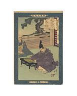 Toshikata Mizuno, Kusunoki Masashige, An Educational Account of Self-made Men