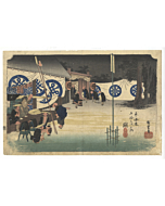 hiroshige ando, seki, travel, The Fifty-three Stations of the Tokaido, landscape