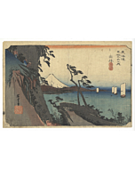 hiroshige ando, yuii, travel, The Fifty-three Stations of the Tokaido, landscape