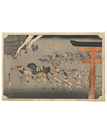 Hiroshige Ando, Miya, The Fifty-three Stations of the Tokaido
