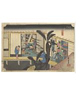 hiroshige ando, Akasaka, The Fifty-three Stations of the Tokaido, landscape