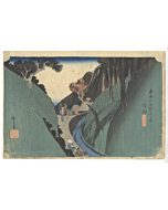hiroshige ando, okabe, The Fifty-three Stations of the Tokaido, landscape