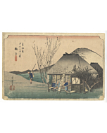 hiroshige ando, Mariko, The Fifty-three Stations of the Tokaido, landscape