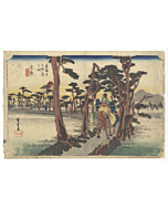 Hiroshige Ando, Yoshiwara, Mount Fuji, The Fifty-three Stations of the Tokaido