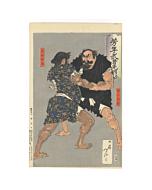 yoshitoshi tsukioka, sumo wrestling, courageous warriors, Nomi no Sukune wrestling with Taima no Kehaya