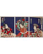 Kunichika Toyohara, Kabuki Theatre Play, Kamakura Sandaiki