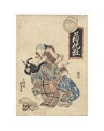 toyokuni III utagawa, Modern Light Make-up, beauty and child