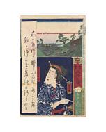 Yoshitora Utagawa, Shirasuka, Painting and Calligraphy from the 53 Stations of the Tokaido