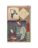 Yoshitora Utagawa, Atsuta, Painting and Calligraphy from the 53 Stations of the Tokaido