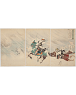 Chikanobu Yoshu, Sino-Japanese War, General Sakuma Samata