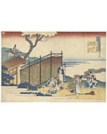 hokusai katsushika, A Poem by Nakatomi no Yoshinobu Ason, poems narrated by the nurse