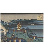 Hokusai Katsushika, A Poem by Abe no Nakamaro, 100 Poems Narrated by the Nurse