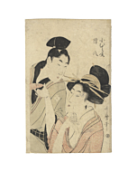 japanese woodblock print, japanese antique, ukiyo-e, couple, utamaro