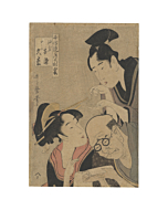 japanese woodblock print, japanese antique, ukiyo-e, utamaro, couple