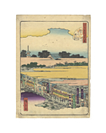Hiroshige II Utagawa, Saruwaka District, Forty-eight Famous Views of Edo
