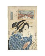 eisen keisai, beauty portrait, famous japanese restaurant, kimono fashion, japanese trends, japanese design