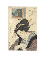 Eisen Keisai, Atago Hill, Twelve Views of Contemporary Beauties