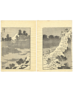 hokusai katsushika, 100 views of mount fuji