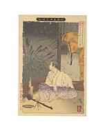 Yoshitoshi Tsukioka, Thirty-six Ghosts, Japanese woodblock print, Japanese antique