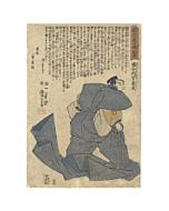 Kuniyoshi Utagawa, Faithful Samurai, Warrior, Original Japanese woodblock print