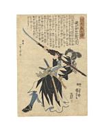 Kuniyoshi Utagawa, Faithful Samurai, Isoai Juroemon Masahisa