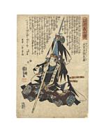 Kuniyoshi Utagawa, Faithful Samurai, Oboshi Rikiya Yoshikane