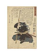 Kuniyoshi Utagawa, Faithful Samurai, Kataoka Dengoemon Takafusa