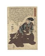 Kuniyoshi Utagawa, Faithful Samurai, Warrior, Series, Original Japanese woodblock print
